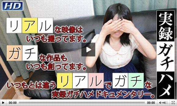 gachi837サンプル動画