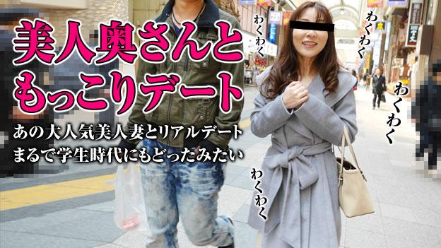 おばさんぽ~美人妻と商店街で食べ歩き~森山愛子