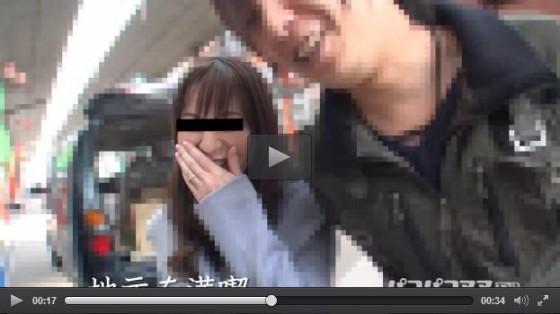 おばさんぽ~美人妻と商店街で食べ歩き~森山愛子サンプル動画