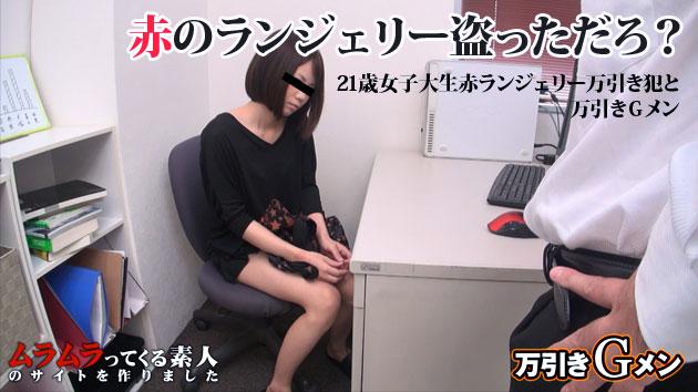21歳女子大生万引き犯と万引きGメンのセックス実録
